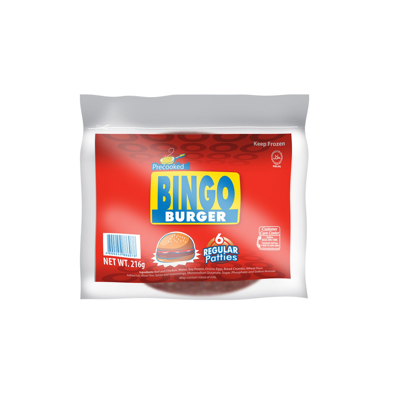 CDO BINGO BEEF BURGER 216G
