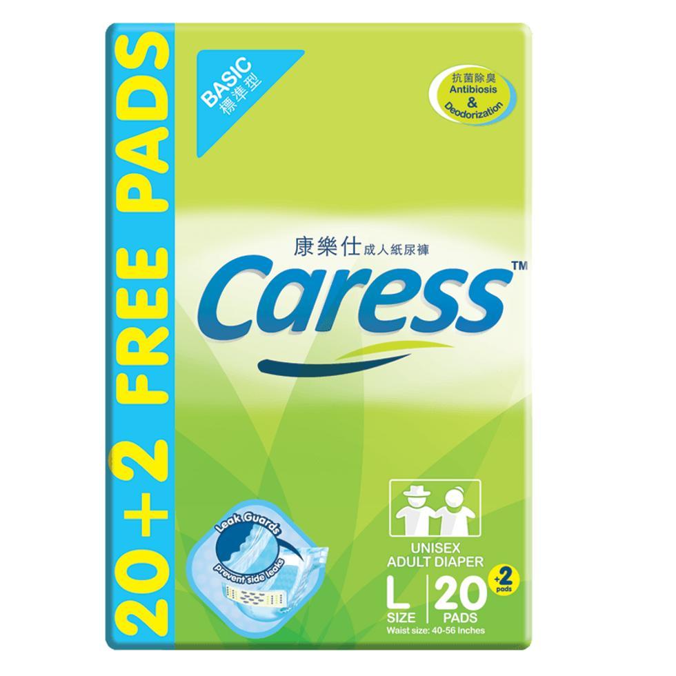 CARESS BASIC ADLTDIAPER L20+2