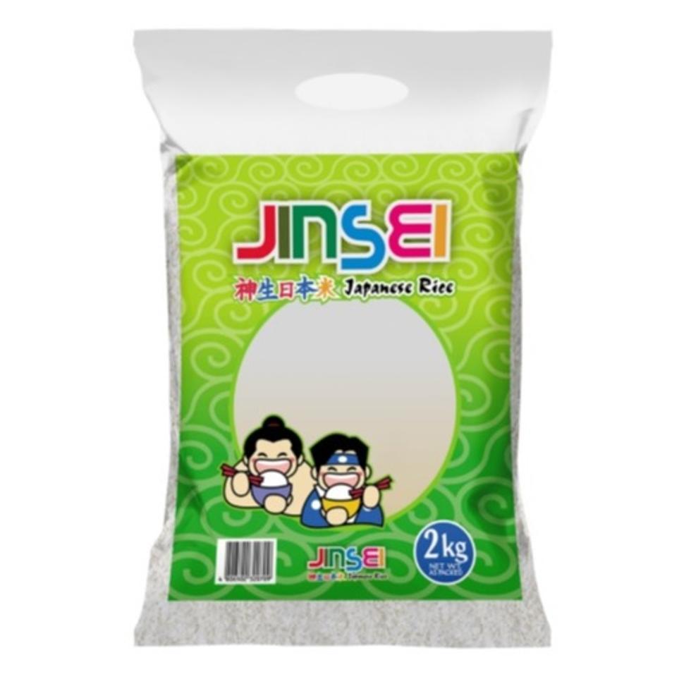 FC JINSEI JAPANESESE RICE 2KG