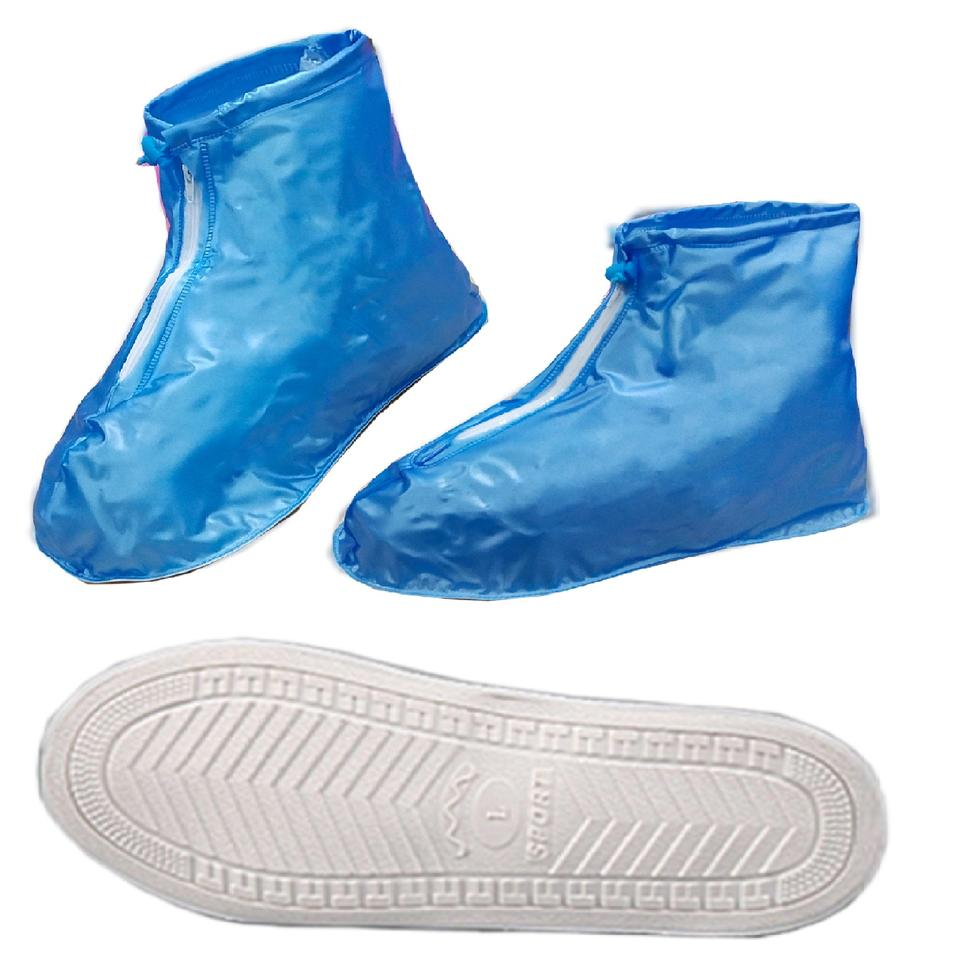 FW SHOE COVER